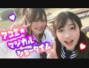 【CHEL&鈴】アユミ☆マジカルショータイム【踊ってみた】