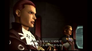 【ゼノサーガep1】SFゲームをやろう会_Part23