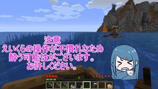 【Minecraft】#5 アホ3人のマインクラフト【歩行者信号機】