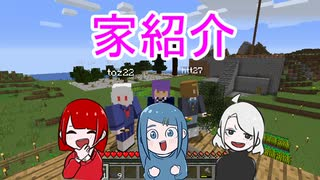 【Minecraft】#6 アホ3人のマインクラフト【歩行者信号機】