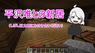 【Minecraft】#7 アホ3人のマインクラフト【歩行者信号機】