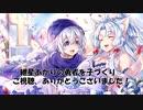 【VOICEROID実況】紲星あかりの勇者を子づくり♡#41(最終回)...