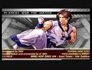 KOF 2002 KIM KAPHWAN /  キム・カッファン Combos Collection HD #32