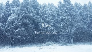 Eliza / TUCCA feat.雪歌ユフ