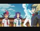 遊☆戯☆王ZEXALⅡ(バリアン編) 第105話 銀河眼(ギャラクシーアイズ)使いへの試練! カイト決死のデュエル