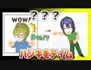 【にじさんじ】長尾景が渋谷ハジメをテイムするシーン+α【菓子折り案件】