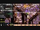 【TS録画】スーパードンキーコング2 102%RTA 1:26:05