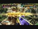 【PS4鉄拳7豪鬼】鬼神ドラグノフに処理されるだけ