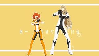 【Fate/MMD】Aチーム+ぐだーずで惑星ループ