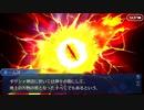 Fate/Grand Orderを実況プレイ オリュンポス編Part44