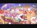 SCP×アイマス SCP-1224-CG『聖夜のシンデレラ』