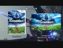 【Xenoblade】敵との対峙 新旧比較【ゼノブレイド ディフィニティブ・エディション】