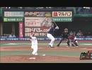 【真夏の夜の淫夢】野球中継で問題の発言!?
