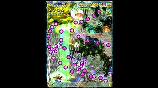 80年代アーケードゲーマーが遊ぶ虫姫さまver.1.5 Original Max [360版] Part.2 (2/2)
