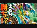 【デュエマ】5マナ溜まったらゲームエンド!? 次世代カードのチカラで強化された『イメン=ブーゴ』デッキ!!!【対戦】