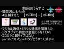 ポケットモンスター ソード・シールド 図鑑完成RTA 28時間43分 part3