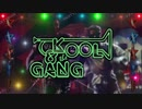 Kool & The Gang - Emergency (Dance Mix)(Vj Partyman)