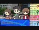 【サタスペ】ホップでポップな絵画大作戦2-12【チームわたい】