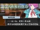 【ヒプマイARB】メインシナリオ~シブヤ「2章 遊び人たちの休息編」~【プレイ動画】