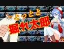 【実況】穢なき漢の初体験【艦これ】進撃のソードフィッシュ!part9