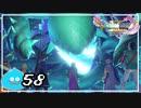 【switch】ドラゴンクエストXI 過ぎ去りし時を求めて S#58