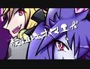 【VOCALOIDカバー】カナキリ&YOHIOloid/ロキ【歌ってみた】