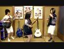 カイマナふぁみりー オリジナル曲 フレア (Guitar instrumental)