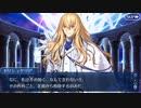 Fate/Grand Orderを実況プレイ オリュンポス編Part46