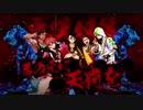 【MV】悪漢奴等 / 「OUTSIDERZ -悪漢奴等is Justice- 」 -Paradox Live(パラライ)-