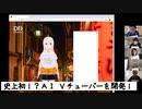 今日からやる会議 2020/5/16放送分