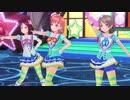 【スクスタ】青空Jumping Heart【Aqours】