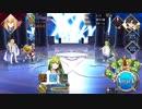 Fate/Grand Orderを実況プレイ オリュンポス編Part47
