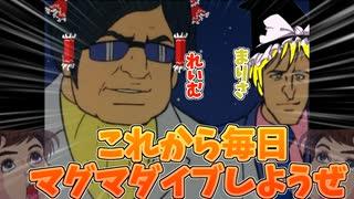 元特殊部隊員(コマンドー)のゲリラ撲滅クラフト PART6 【ゆっくり実況】