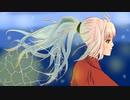 【巡音ルカ/IA】愛してるとか言わせんな【オリジナル曲】【オリジナルイラスト】