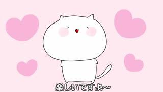 【ゆる動画制作】 AviUtl編【やってみよう】