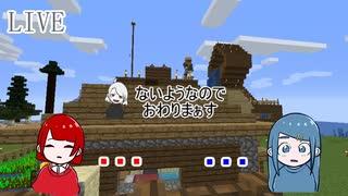 【Minecraft】#10 アホ3人のマインクラフト【歩行者信号機】