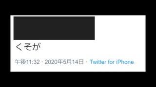 【悲報】ガルパンおじさん、検察庁法に抗議した水島努監督へのデモを募るも参加者0人