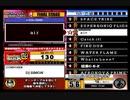 beatmania III THE FINAL - 084 - air (DP)