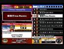beatmania III THE FINAL - 124 - 夜間行ma-Remix (DP)