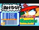 グッピーという試合だけの育成モード【パワポケ11】#2