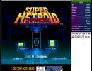 【改造スーパーメトロイド】Super Metroid Impossible 100% 2:08:46【RTA】