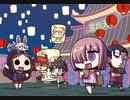 【FGO海外版 3周年記念生放送】三週年特別節目 【Fate/Grand ...