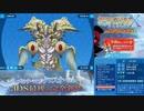 【実況】世界樹の迷宮X タイムシフト 最終回 Part71-1【初見】