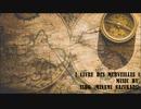 【DTM】Livre des Merveilles【オリジナル】