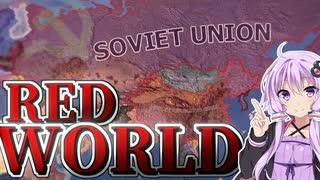 【HoI4】 赤い現代MODで偉大なるソビエト
