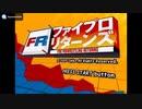 [PS2]ファイプロ・リターンズ(FIRE PROWRESTLING RETURNS) FULL SOUND TRACK 修正版