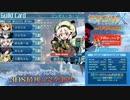 【実況】世界樹の迷宮X タイムシフト 最終回 Part71-8【初見】
