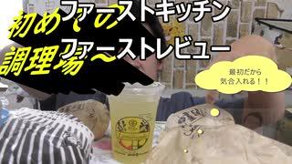 ファーストキッチン・ウェンディーズのUSAバーガー四種と甘味二種食べてみた。