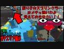 スプリンクラーを舐めたらいかんぜよ!! ~S+帯オールXの道 ガチエリア編#5~【スプラトゥーン2】