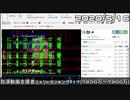 【自演動画】7300万コメ&日鯖6800万コメ達成の瞬間+自演支援者コメントランキング#17